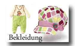 Sommer - Winter - und Ganzjahresbekleidung - Strumpfwaren - Fliesenflitzer und Kopfbedeckungen, project 6/8 und vieles mehr für Klitzeklein, Mini und die Größeren, so vielfältig kann Sterntaler sein, entdecken Sie diese Auswahl und lassen Sie sich inspirieren